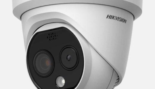 AI顔認識ドームカメラの販売を開始致しました。